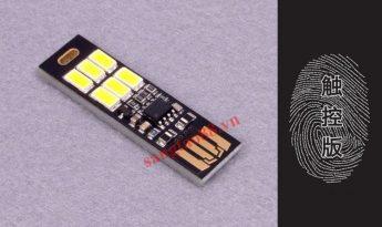 Đèn 6 led siêu mỏng cảm ứng cắm cổng USB