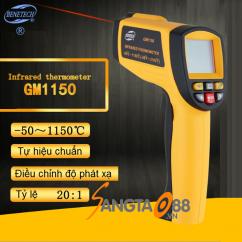Máy đo nhiệt độ từ xa GM1150